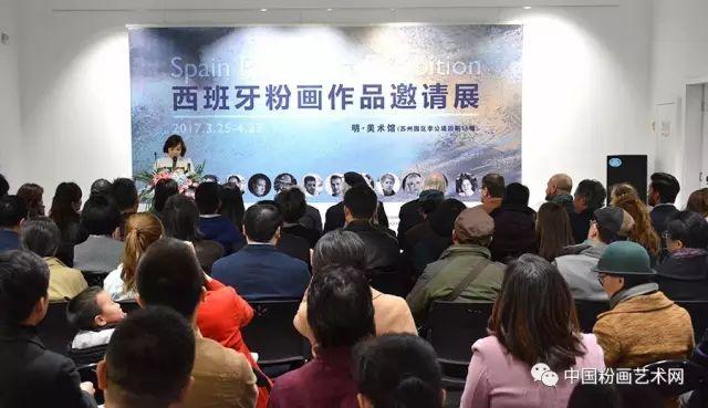 Inauguracion de la Exposicion