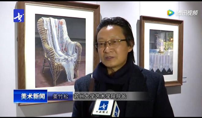 Entrevista en television a un responsable ante los cuadros de MD Gil