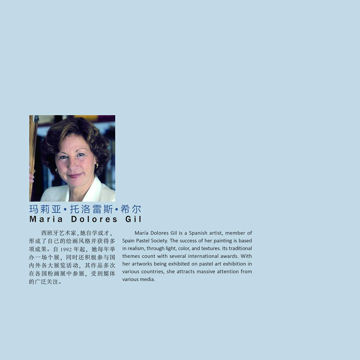 Pagina de presentacion de la artista en el Catalogo de la muestra