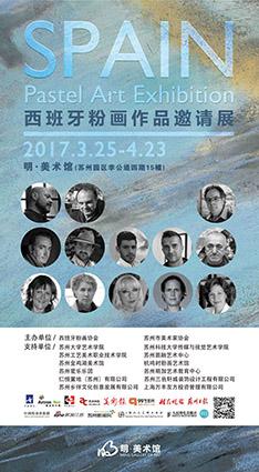 Cartel anunciador con las caras de los participantes en la muestra